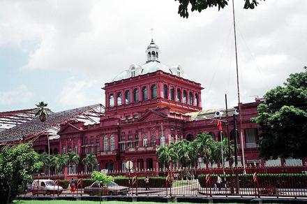 Trinidad a Tobago, Červený dům - parlament